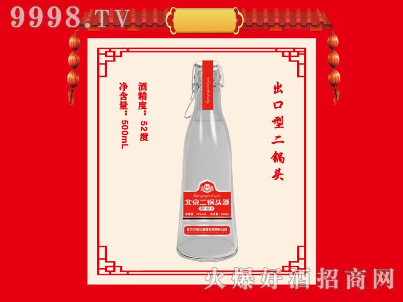刘壶记北京二锅头酒红标