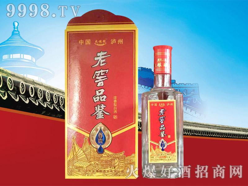 米穗粮老窖品鉴酒・尊贵42°500ml