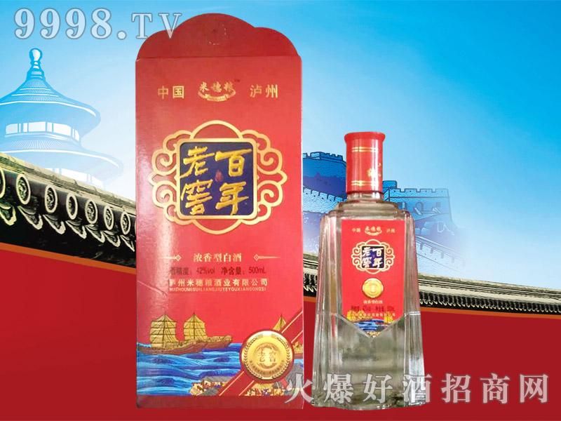 米穗粮百年老窖酒42°500ml