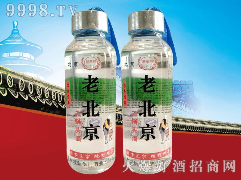 新华门水杯老北京二锅头酒42°410ml