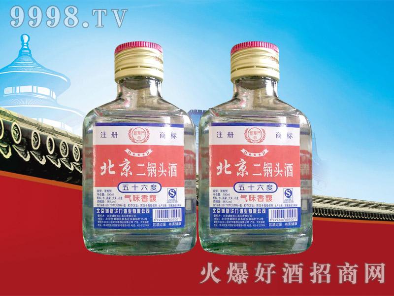 新华门北京二锅头酒56°100ml(白瓶)