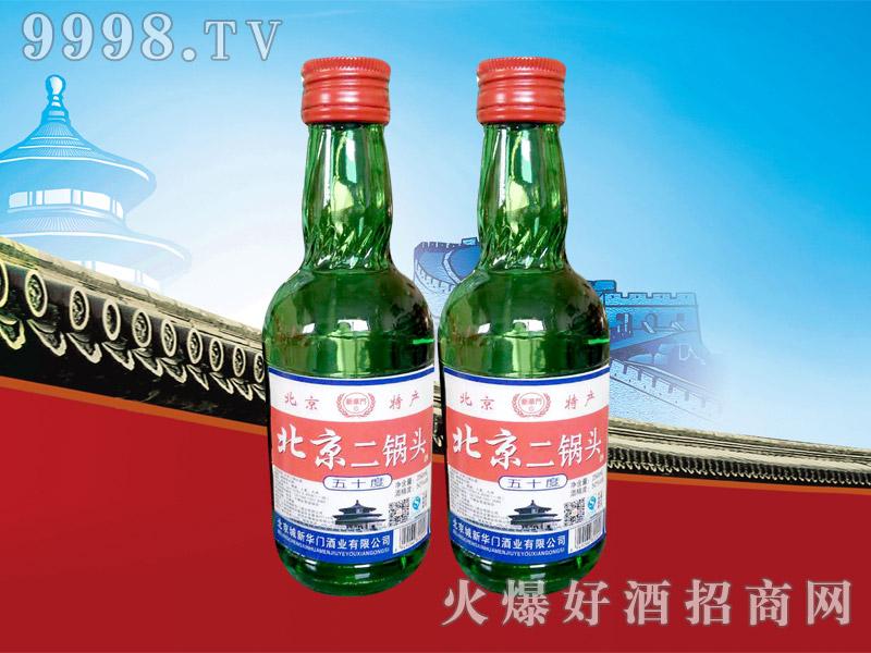 新华门北京二锅头酒50°250ml