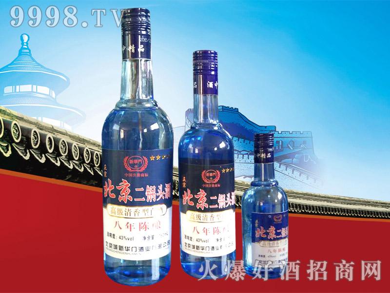 新华门北京二锅头陈酿酒8-43°750ml、500ml、250ml