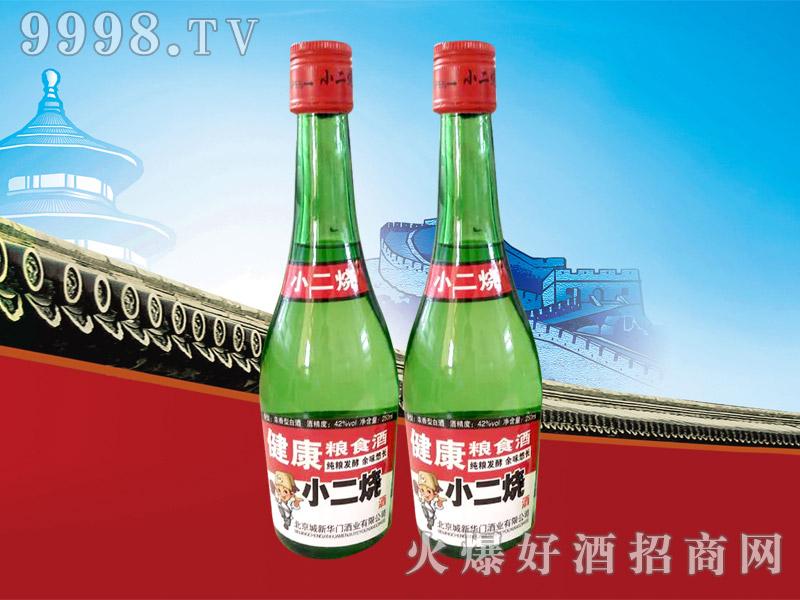 小二烧酒(红标)42°250ml