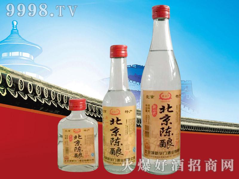 新华门北京陈酿酒42°500ml、250ml、100ml
