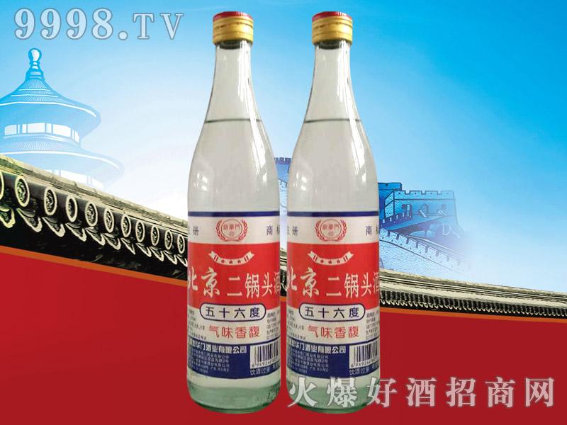 新华门北京二锅头酒56°500ml(白瓶)