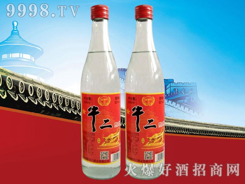 新华门牛二陈酿酒・红标52°500ml