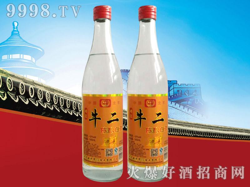 新华门牛二陈酿酒・精装42°500ml