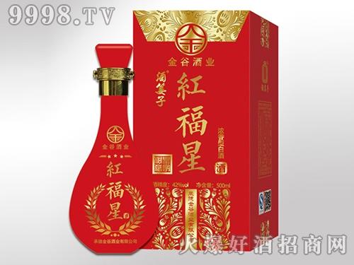 酒篓子定制酒红福星-白酒招商信息