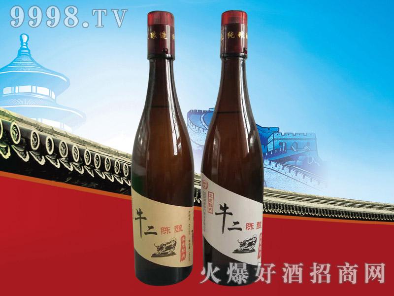 新华门牛二陈酿酒(棕瓶)42°480ml