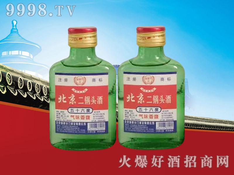 新华门北京二锅头酒56°100ml(绿瓶)