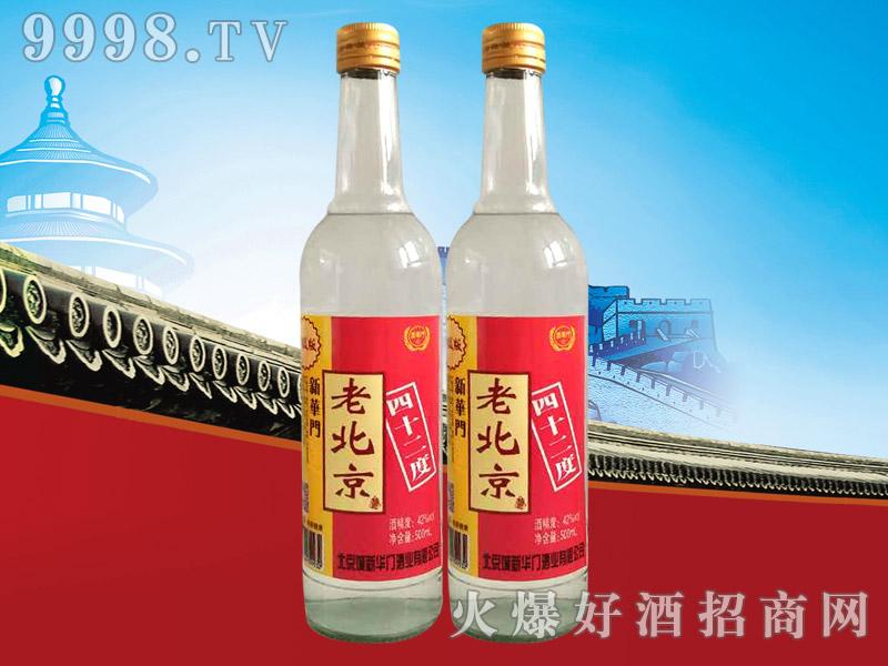 新华门老北京白酒42°500ml
