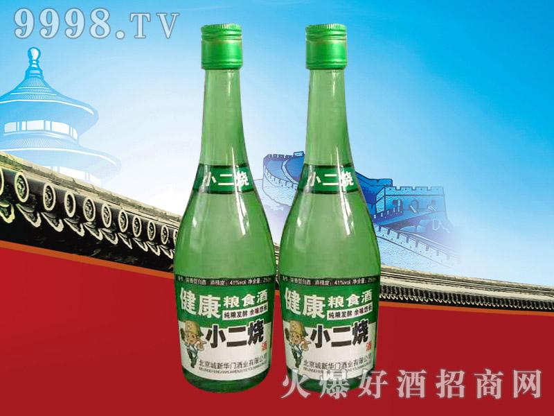 新华门小二烧酒(绿标)41°250ml