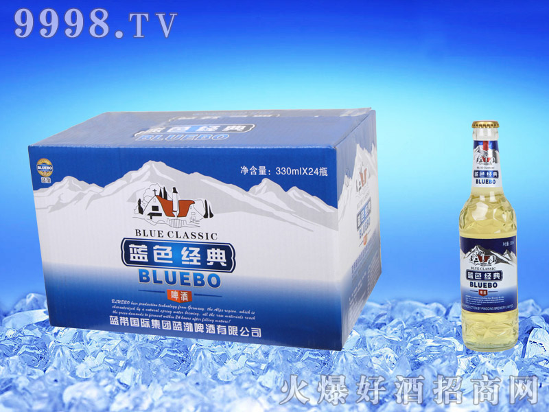 蓝带蓝色经典啤酒330ml纸箱
