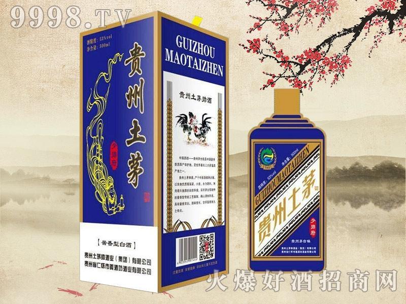 贵州土茅酒-少帅府