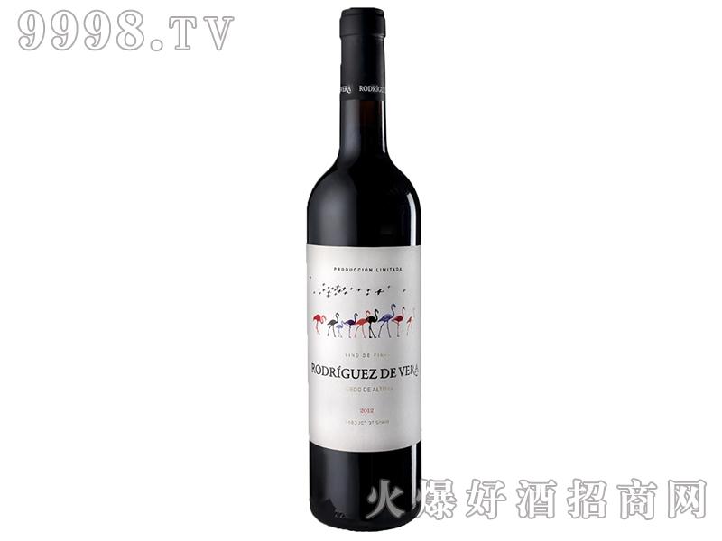 罗祖吉斯德维拉红葡萄酒