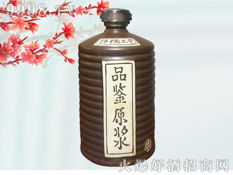 缘福专属定制酒6