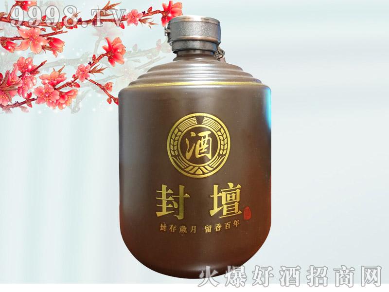 缘福专属定制酒3