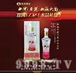 双沟酒1732(水晶礼盒)-白酒招商信息