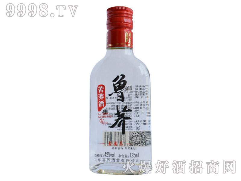 鲁荞苦荞酒・梨园荞-好酒招商信息
