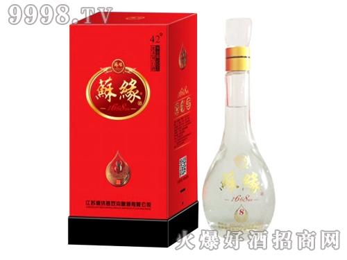 双沟苏缘酒8