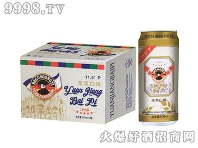 青伦原浆白啤酒