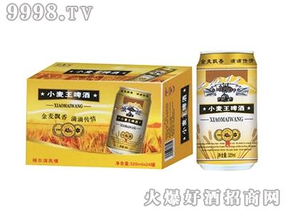 哈尔滨小麦王啤酒320ml