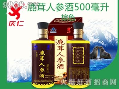 鹿茸人参酒500ml棕色