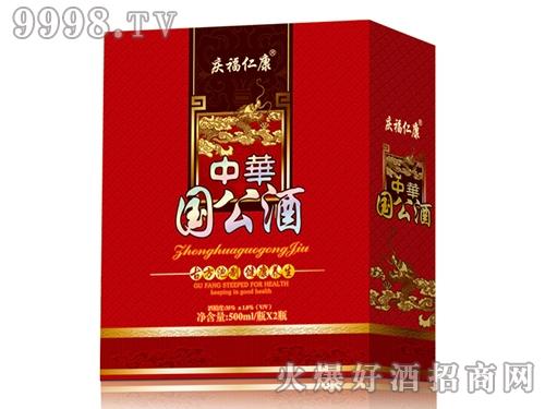 庆福仁康中华国公酒