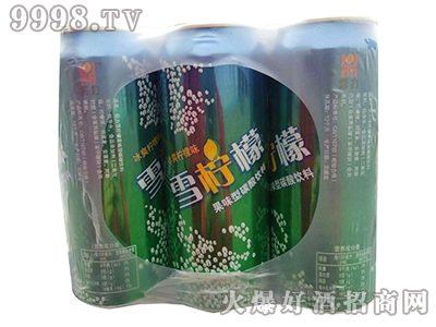 青伦雪柠檬碳酸饮料