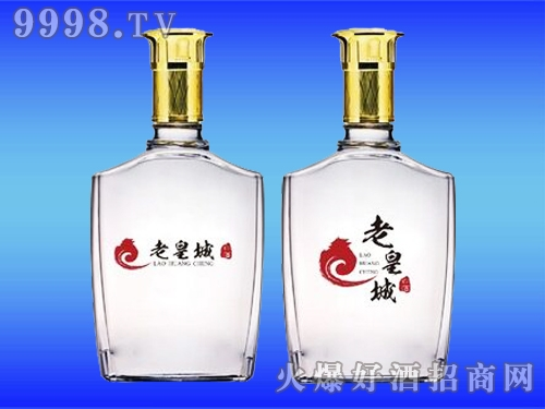 老皇城瓶装酒