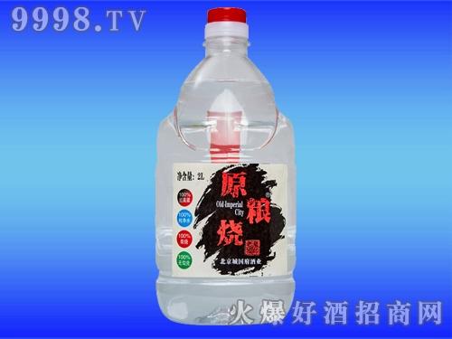 北京城国府原粮烧酒