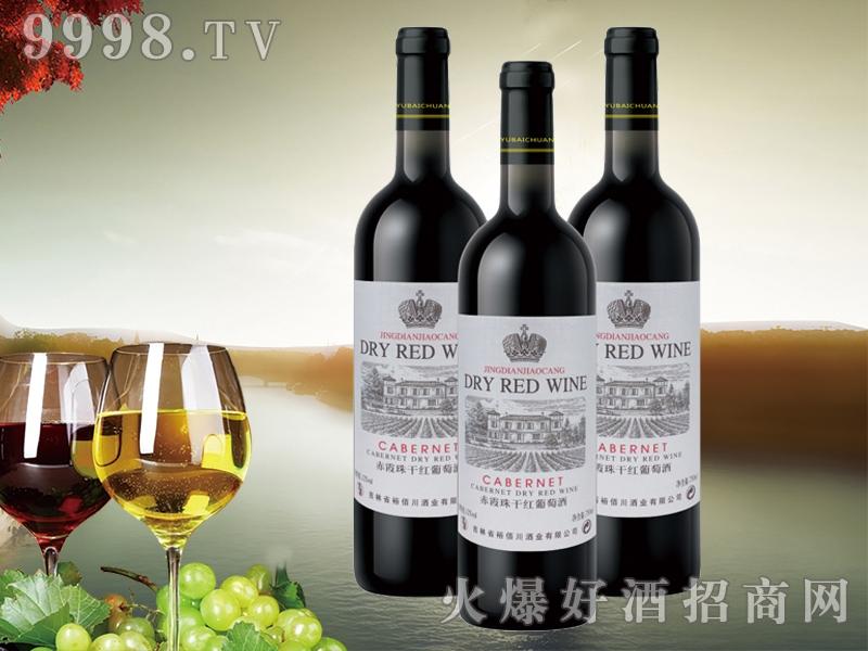 裕佰川干红葡萄酒