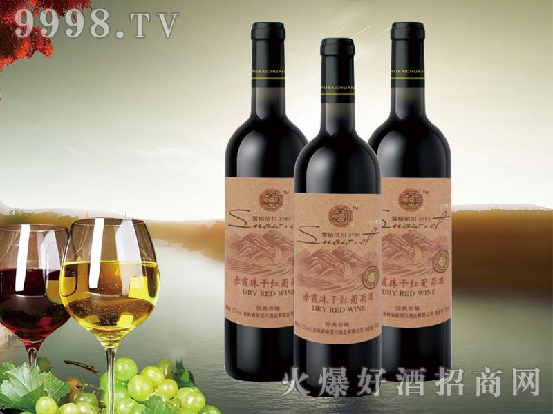 裕佰川干红葡萄酒500ml×6盒