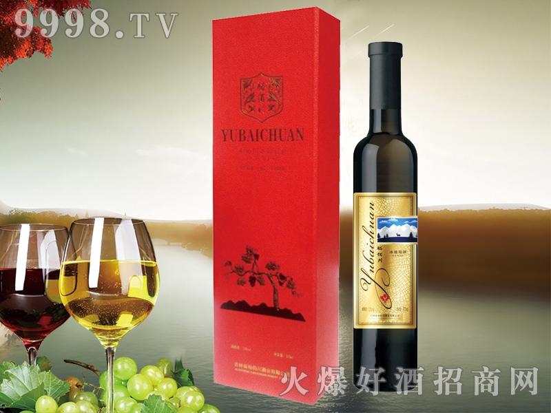 裕佰川冰葡萄酒375ml礼盒