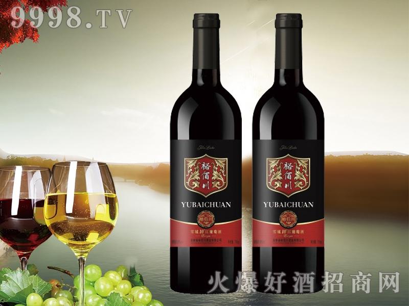 雪域10度红葡萄酒