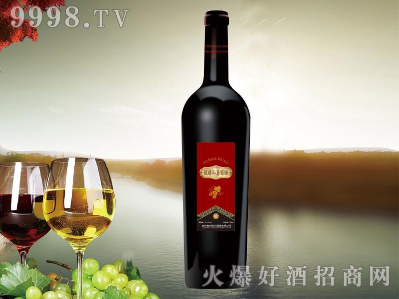 裕佰川脱醇葡萄酒