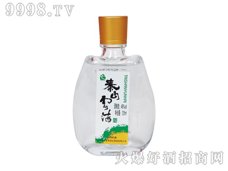 泰山云海酒・翡翠绿125ml