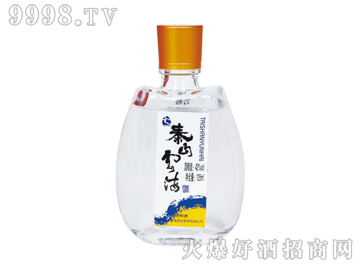 泰山云海酒・宝石蓝125ml