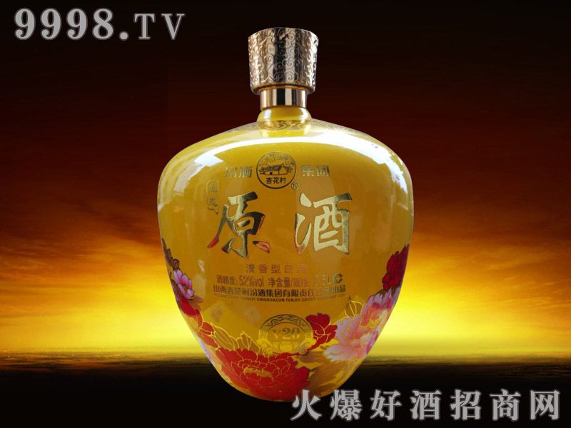 汾酒杏花村生态原酒v20