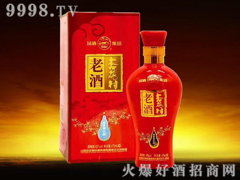 杏花村老酒475ml