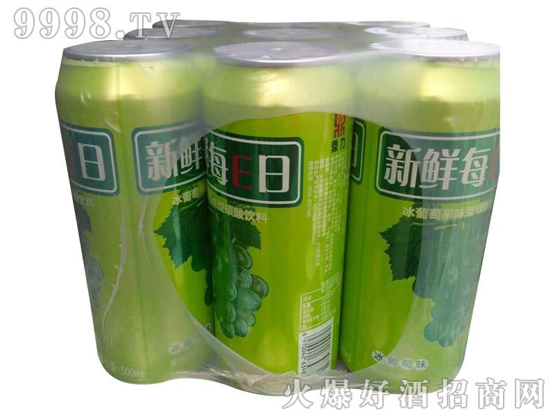 新鲜每日冰葡萄果味型碳酸饮料