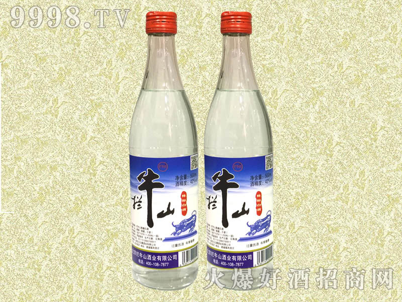 拦牛山陈酿白酒42度500ml(蓝标)