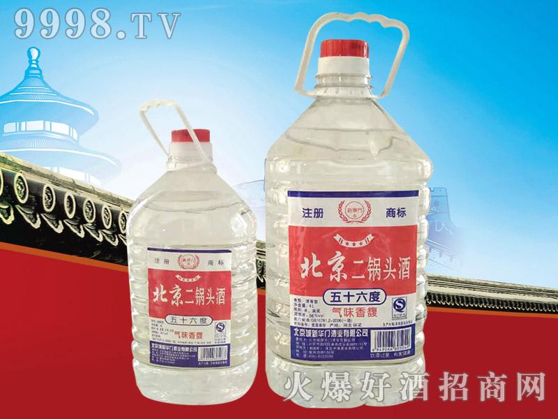 新华门北京二锅头白酒56°2L-4L
