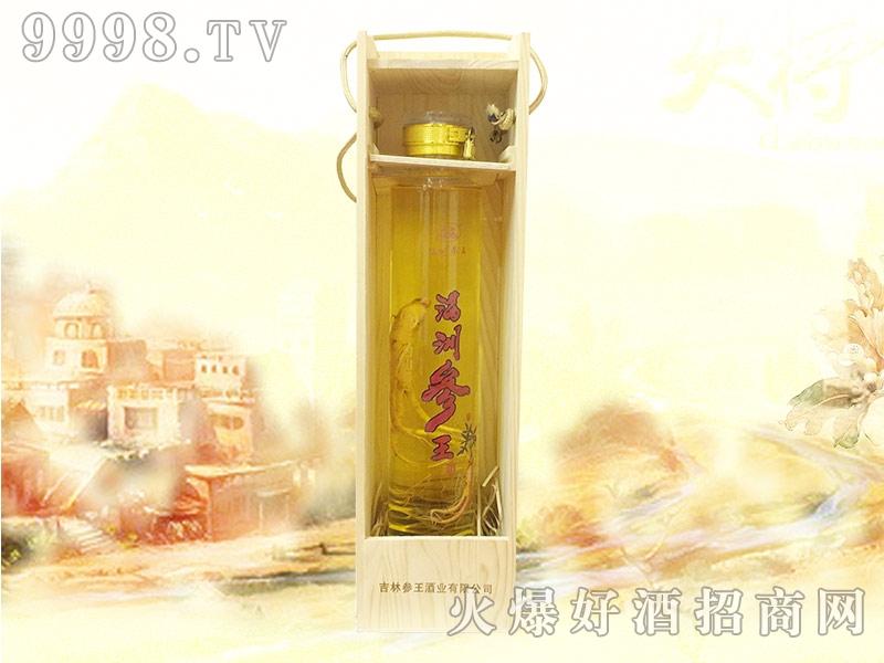 满洲参王酒2.5L-保健酒招商信息