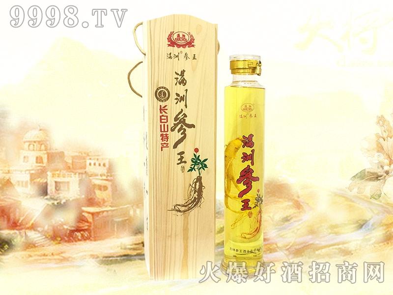 满洲参王酒1.5L-保健酒招商信息