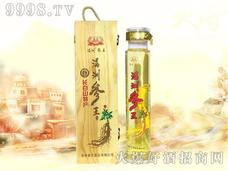 满洲参王酒1L-保健酒招商信息
