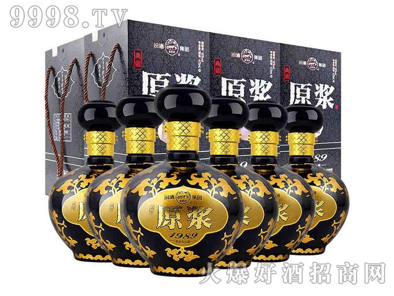 典藏原浆酒1989