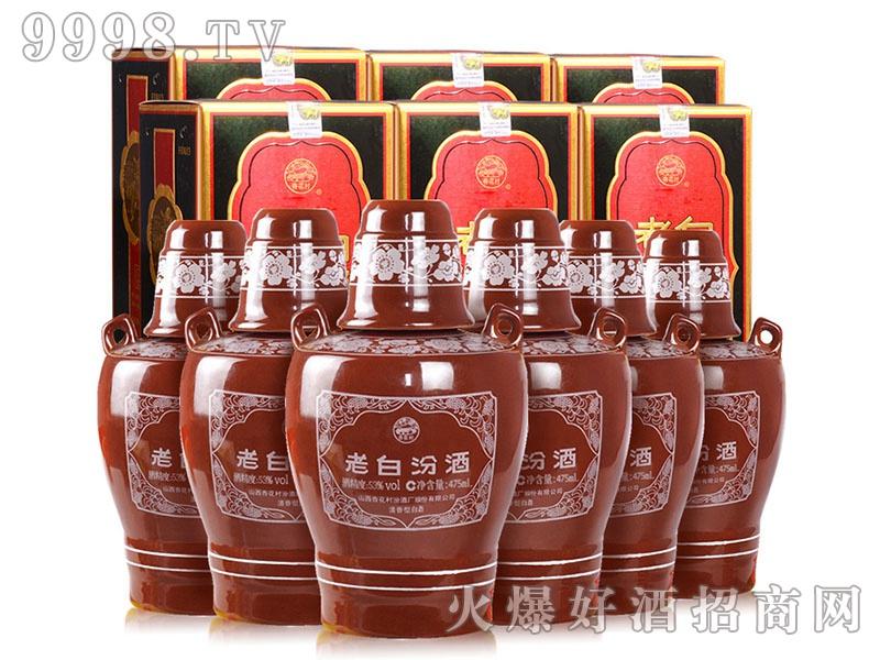 老白汾酒53度-白酒招商信息