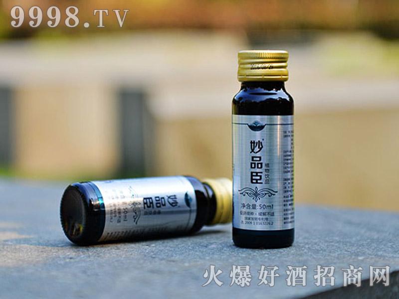妙品臣解酒液(单支)